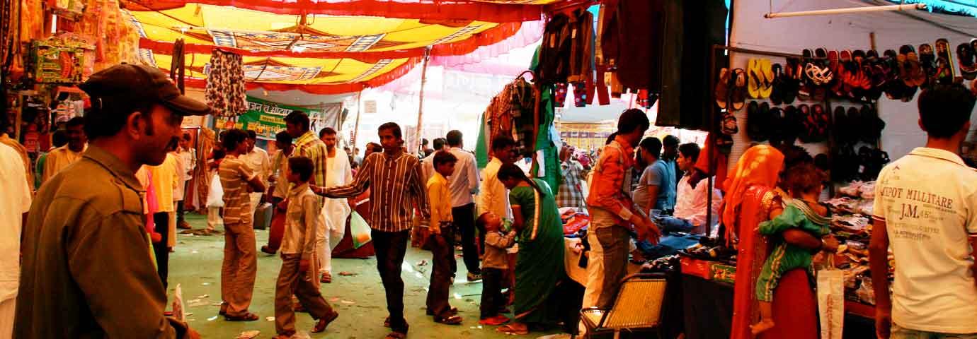 Bhatia Bazaar