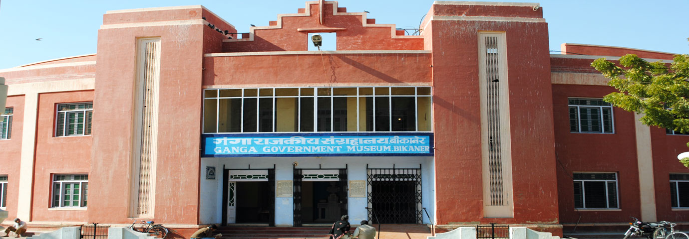Ganga Government Museum