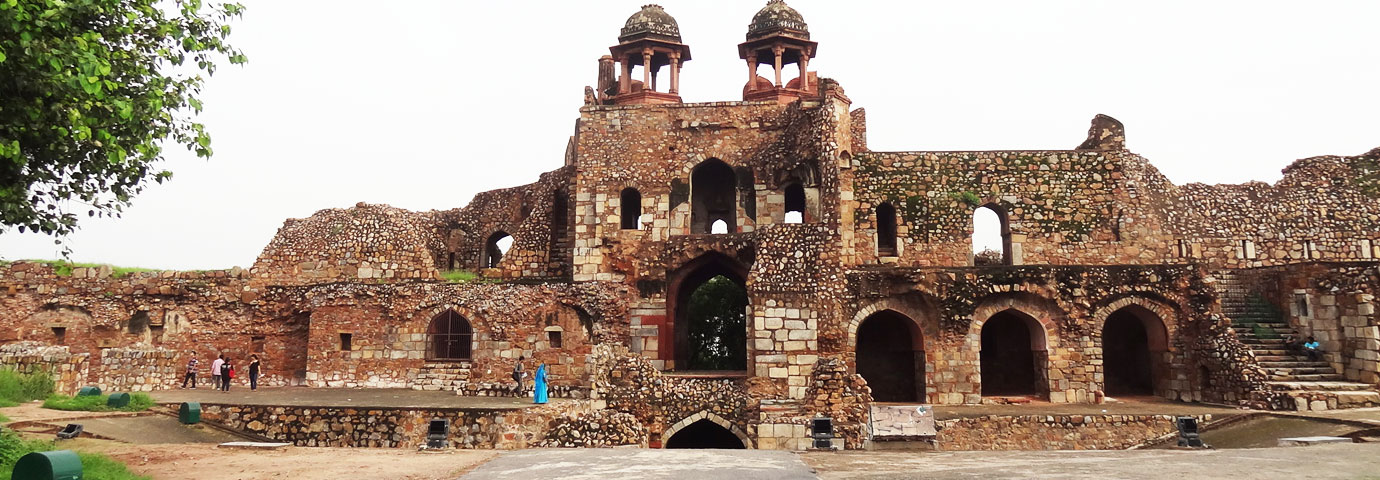 essay on purana qila
