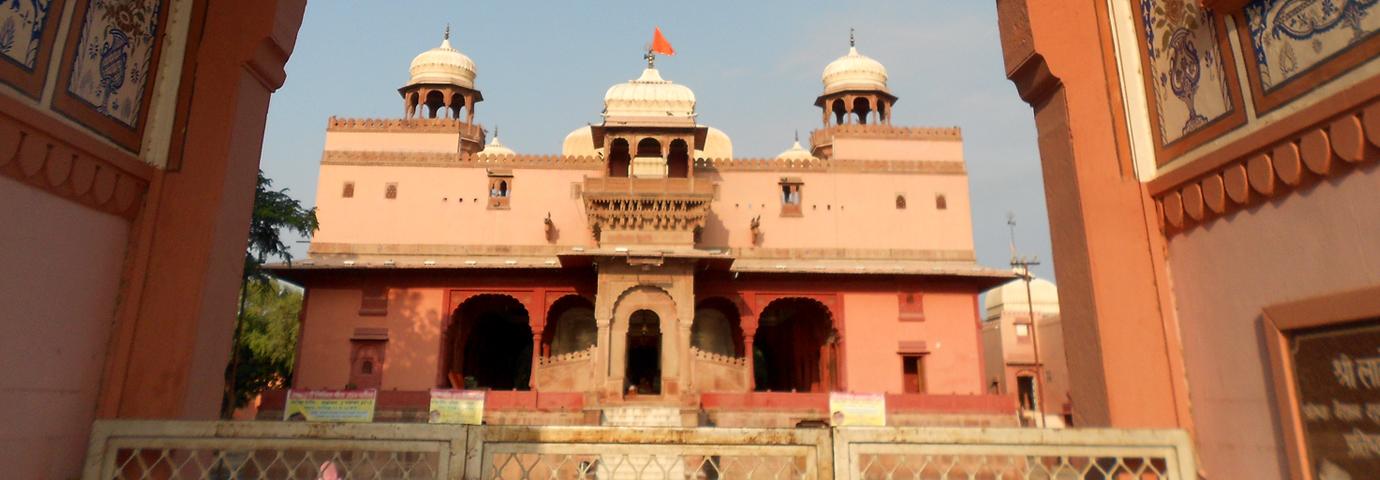 Shiv Bari Temple