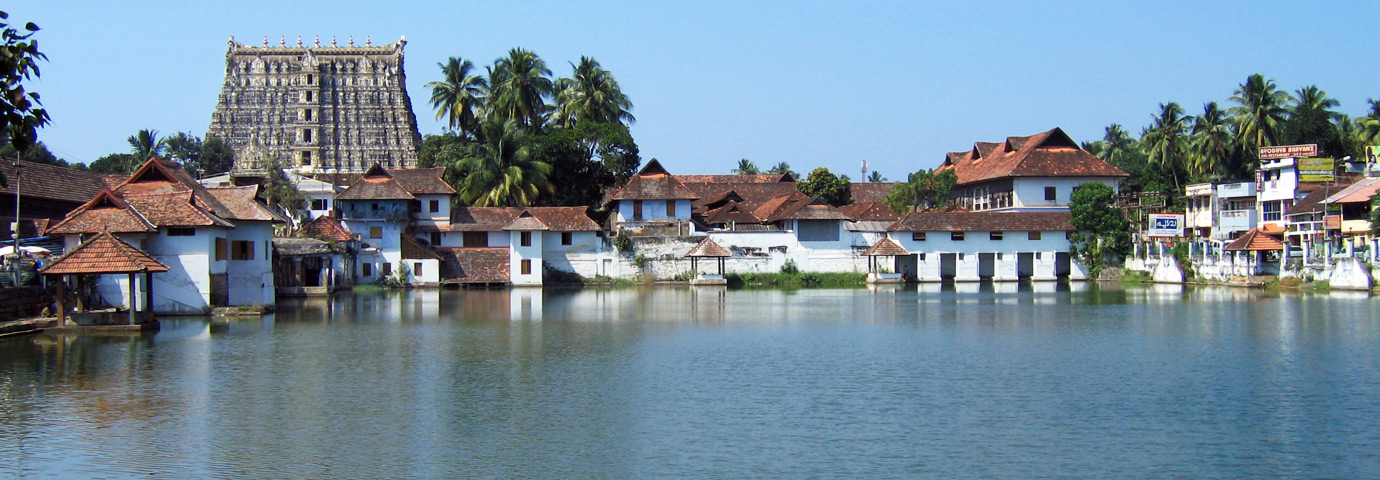 Sree Padmanabha Swami Temple Thiruvananthapuram