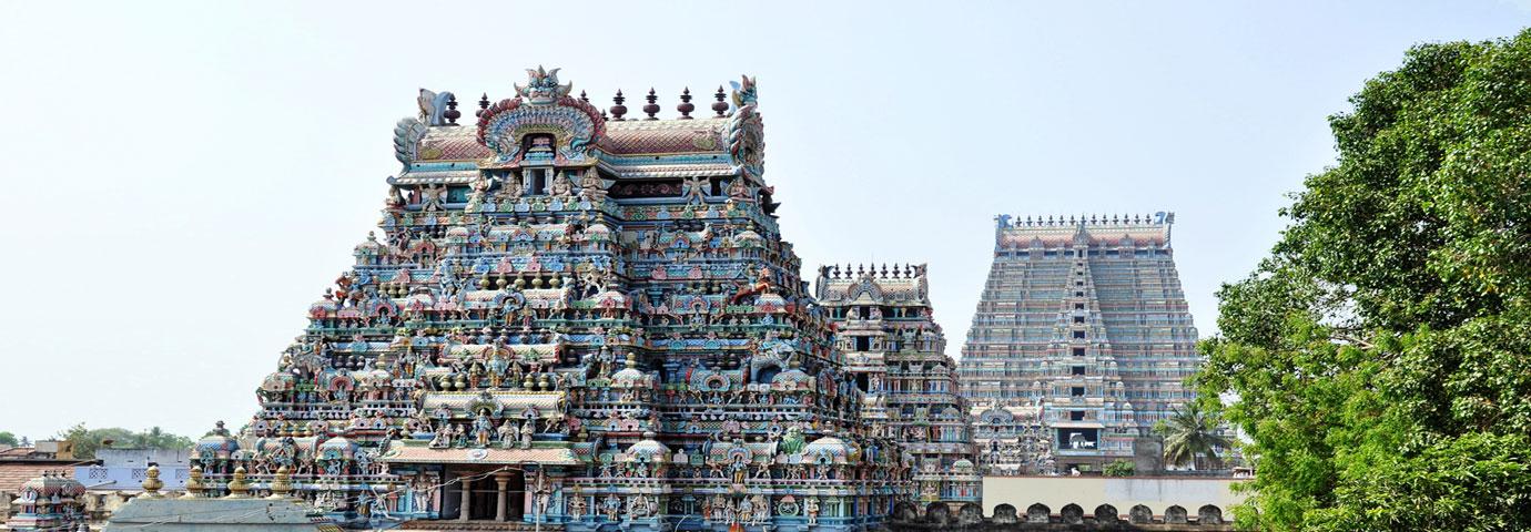 Thiruchirappalli